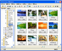 Picture Manager Screenshot